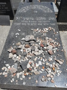 Chouchani s grave today in Uruguay